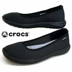 クロックス crocs Reviva flat リバイバ フラット 205880-060 黒 スリッポン フラットシューズ レディース|masuya92