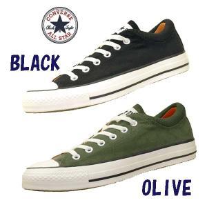 コンバース CONVERSE ALL STAR MA-RIB OX オールスター MA-1 リブ オックス 黒 オリーブ レディース/メンズ|masuya92