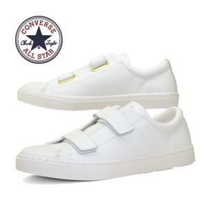 コンバース CONVERSE ALL STAR COUPE V-2 G OX WHITE オールスター クップ 白 金ハトメ ベルクロ オックス 本革 レディース/メンズ|masuya92