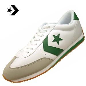 コンバース CONVERSE NEXTAR 510 ネクスター 白緑 スニーカー メンズ masuya92