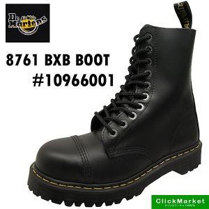 ドクターマーチン Dr.Martens 8761 BXB BOOT 10966001 黒 10ホール ブーツ メンズ|masuya92
