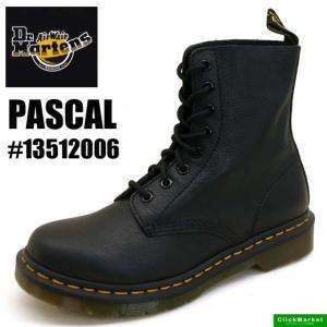 ドクターマーチン Dr.Martens PASCAL 13512006 パスカル 8ホール ブーツ レディース/メンズ masuya92