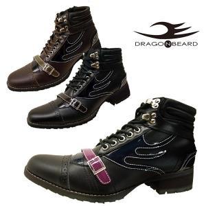 ドラゴンベアード Dragon Beard DX-8812 カジュアルブーツ 8812 メンズ|masuya92