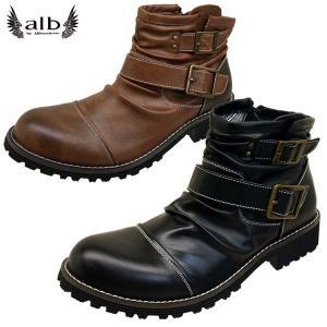 アルビセレステ albiceleste カジュアルブーツ サイドファスナー 8892 メンズ|masuya92