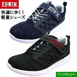 エドウィン EDWIN マジックベルト スニーカー EDW-3551 ジュニア/キッズ|masuya92