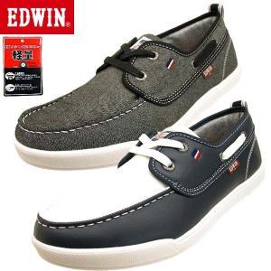 エドウィン EDWIN 7157 超軽量 デッキシューズ メンズ|masuya92