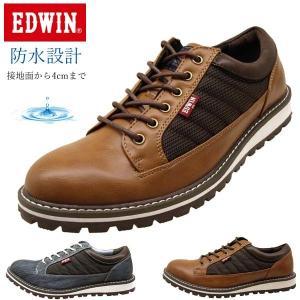 エドウィン EDWIN カジュアルシューズ EDW-7903 防水設計 7903 メンズ|masuya92
