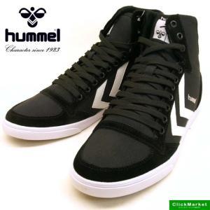 ヒュンメル HUMMEL Slimmer Stadil High 63-111K-2114 黒 スリマー スタディール 63111K 2114 ハイ スニーカー レディース/メンズ|masuya92