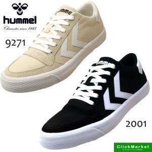 ヒュンメル HUMMEL Stadil Rmx Low HM64408 スタディール リミックス ロー スニーカー 2001 9271 レディース/メンズ|masuya92