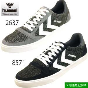 ヒュンメル HUMMEL Slimmer Stadil Woolen Low HM64440 スリマー スタディール ウーレン ロー 2637 8571 レディース/メンズ|masuya92