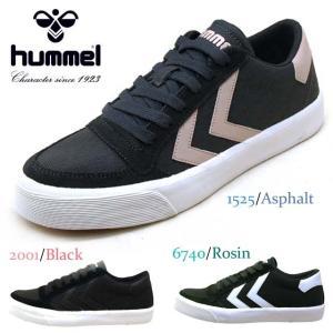 ヒュンメル HUMMEL Stadil Rmx Low HM65100 スタディール リミックス ロー スニーカー 1525 2001 6740 レディース/メンズ|masuya92