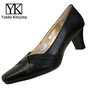 ユキコ キミジマ Yukiko Kimijima 124 黒 パンプス  本革 0124 レディース|masuya92