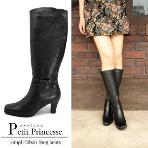 プチプリンセス Petit Princesse 1017 ロングブーツ リボンベルト 天然皮革 黒 レディース masuya92