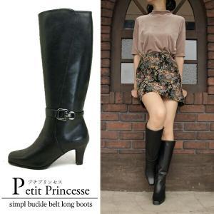 プチプリンセス Petit Princesse 1018 ロングブーツ バックルベルト 天然皮革 黒 レディース masuya92