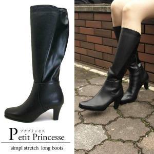 プチプリンセス Petit Princesse 1019 ロングブーツ 天然皮革/ストレッチ/黒 レディース masuya92