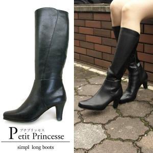 プチプリンセス Petit Princesse 1020 ロングブーツ 天然皮革 黒 レディース masuya92