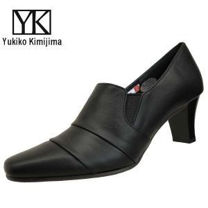 ユキコ キミジマ Yukiko Kimijima 8410 黒 パンプス  本革 レディース|masuya92