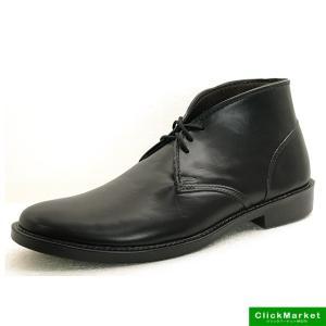 チャッカブーツ 黒 1900 完全防水 ラバーブーツ ビジネス レースアップ メンズ|masuya92