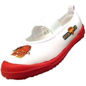 ■商品概要■ DISNEY Cars カーズ バレエシューズ 上靴 6924 カラー:WHITE/R...