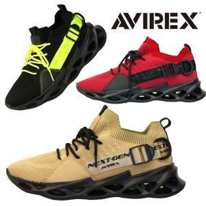 アビレックス AVIREX PEGASUS 2280 ペガサス 黒 赤 ベージュ スニーカー メンズ|masuya92