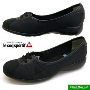 ルコック スポルティフ le coq sportif モンペリエ II WD NY 6112 BK 黒 レディース|masuya92