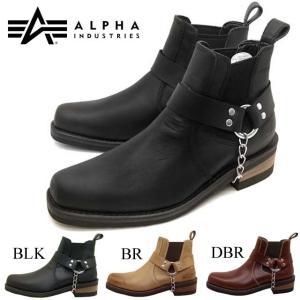 アルファ インダストリーズ ALPHA INDUSTRIES 20011 本革 サイドゴア リングブーツ メンズ ショートブーツ|masuya92