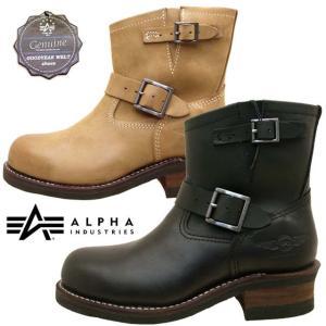 アルファ インダストリーズ ALPHA INDUSTRIES 20014 本革 エンジニアブーツ ショートブーツ メンズ|masuya92