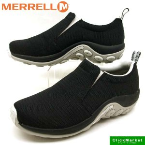 メレル MERRELL JUNGLE MOC MESH ジャングルモック メッシュ J598647 スリッポンシューズ 黒 メンズ|masuya92