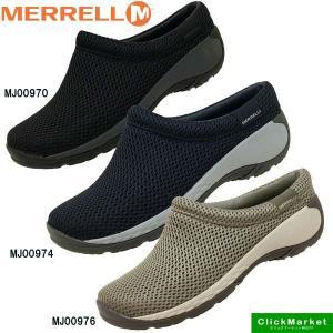 メレル MERRELL ENCORE Q2 BREEZ アンコール ブリーズ 00970 00974 00976 クロッグサンダル レディース|masuya92