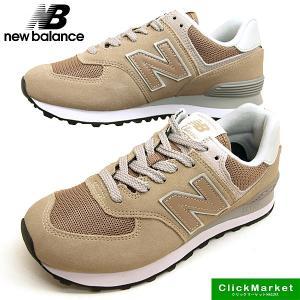 ニューバランス New Balance ML574 EBE ...