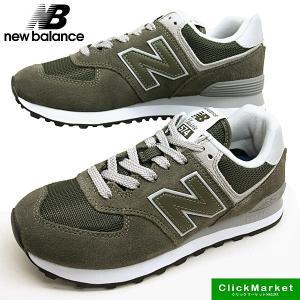 ニューバランス New Balance ML574 EGO ...
