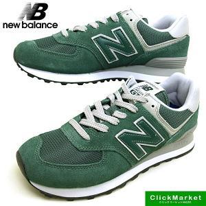 ニューバランス New Balance ML574 EGR ...
