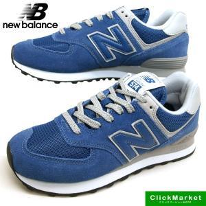 ニューバランス New Balance ML574 ERB ...