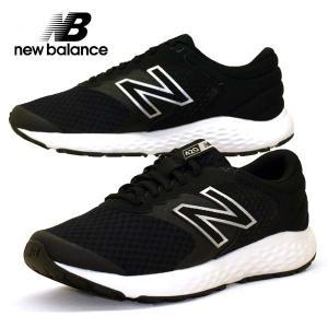 ニューバランス New Balance WE420 LB2 2E 黒白 フィットネス ランニング ウォーキング 幅広 コンフォートスニーカー レディース|masuya92