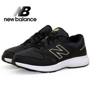 ニューバランス New Balance WW550 BK3 黒 幅広 2E ウォーキングシューズ レディース|masuya92