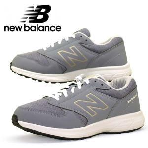 ニューバランス New Balance WW550 GY3 灰 幅広 2E ウォーキングシューズ レディース|masuya92