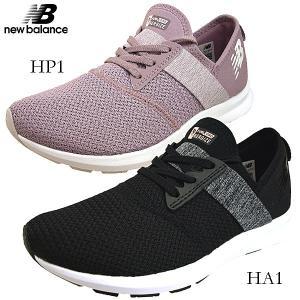 ニューバランス New Balance FUEL CORE NERGIZE HA1 HP1 ウォーキング トレーニングシューズ レディース|masuya92