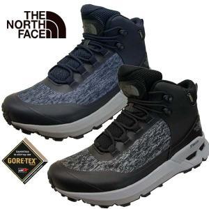ノースフェース The North Face Shaved Hiker Mid GORE-TEX NF51930 KG UG シェイブドゥハイカー ミッド トレッキング 登山靴 防水 メンズ|masuya92