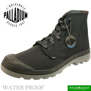 パラディウム PALLADIUM PAMPA PUDDLE LITE WP 03085-068 黒 パンパ パドル ライト ウォータープルーフ メンズ|masuya92