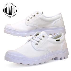 パラディウム PALLADIUM PAMPA OX ORIGINALE 75331-101 白 パンパ  オックスフォード オリジナーレ レディース/メンズ|masuya92