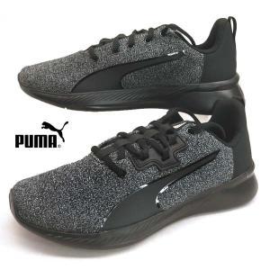 プーマ PUMA TISHATSU RUNNER KNIT JR 191571-01 ランナー ニット 黒 スニーカー ジュニア/レディース masuya92