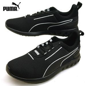 プーマ PUMA Carson 2 Concave 192503-01 カーソン 2 コンケイブ 黒 トレーニング ランニングスニーカー メンズ|masuya92