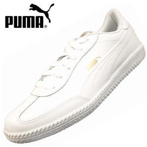 [50%OFF]プーマ PUMA Astro Cup L 364585-03 アストロカップ 白 スニーカー メンズ|masuya92