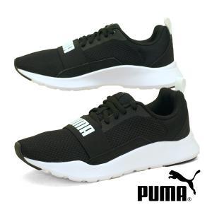 プーマ PUMA WIRED JR 366901-16 ワイヤード 黒白 スニーカー ジュニア/レディース|masuya92