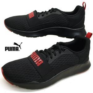 プーマ PUMA Wired 366970-08 ワイヤード 黒赤 スニーカー レディース/メンズ|masuya92
