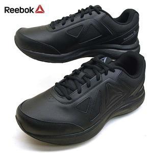 リーボック Reebok WALK ULT6 DMX MAX 4E BS9540 ウォーク ウルトラ 6 ウォーキングシューズ 黒 メンズ|masuya92