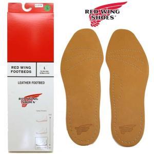 レッドウイング RED WING LEATHER FOOTBED レザー フットベッド  96356 インソール 本革 シューケア/アクセサリー masuya92