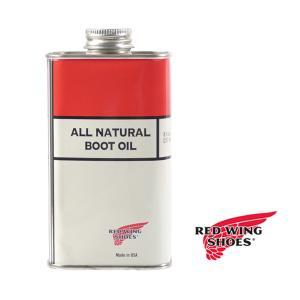 レッドウィング RED WING ALL NATURAL BOOT OIL オール ナチュラル ブーツオイル 97103 保革油 シューケア/アクセサリー masuya92