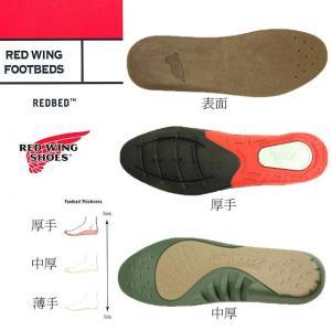 レッドウイング RED WING FOOTBED フットベッド 96319 96318 厚手 中厚 コンフォートインソール シューケア/アクセサリー
