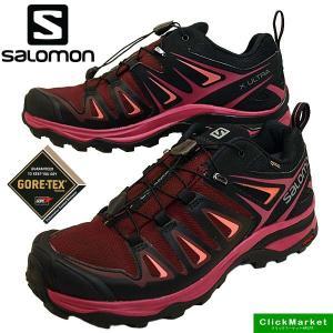 ■商品概要■ SALOMON X ULTRA 3 GTX W サロモン ハイキングシューズ 3986...